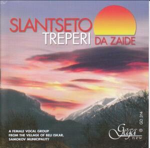 SLANTSETO TREPERI DA ZAIDE- A female vocal group from the village of Beli Iskar-Folk Music-Traditional