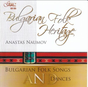 Anatas Naumov - Bulgarian Folk Songs and Dances-Folk Music-Traditional