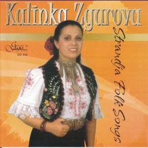KALINKA ZGUROVA - Strandja Folk Songs-Folk Music-Traditional