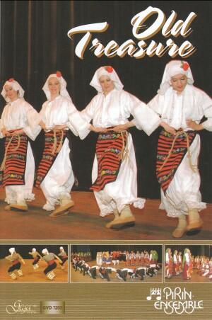 OLD TREASURE - PIRIN Ensemble-Dance Music-Traditional