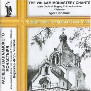 THE VALAAM MONASTERY CHANTS - Igor Ushakov-Choir-Sacred Music