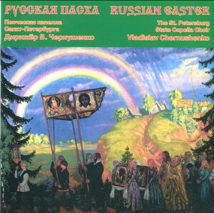 Russian Easter - Early Russian Sacred Chants-Choir-Easter Music