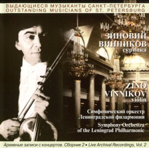 C. SAINT-SAENS - E.CHAUSSON - W.A. MOZART - J.S. BACH - Archival Recording - Zino Vinnikov, violin - Vol.2-Violin and Orchestra-Violin Concerto
