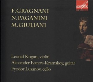 Works for Violin & Guitar: Gragnani - Paganini - Giulini: Kogan,violin -Violin and Guitar-Chamber Music