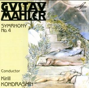 Gustav Mahler - Symphony No. 4 - Moscow Philarmonic Orchestra - Kirill Kondrashin, conductor - G. Pisarenko (soprano)-Voices and Orchestra-Symphony