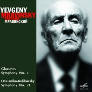 E. Mravinsky - Leningrad Philharmonic Orchestra - Glazunov - Symphony No. 4 - Ovsyaniko-Kulikovsky - Symphony No. 21-Orchestra-Symphony