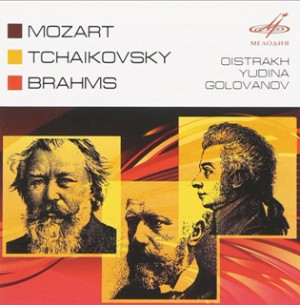 Mozart - Tchaikovsky - Brahms: D. Oistrakh (violin) - M.Yudina (piano) - N. Golovanov (conductor)-Piano and Violin-Chamber Music