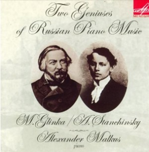 Two Genius's of Russian Piano Music - Stanchinsky and Glinka -Piano and Violin-Chamber Music
