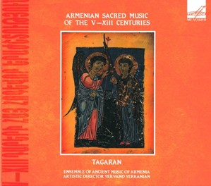 Armenian Sacred Music of the 5th-8th Centuries - Ensemble of Ancient Music of Armenia-Sbor-Sacred Music