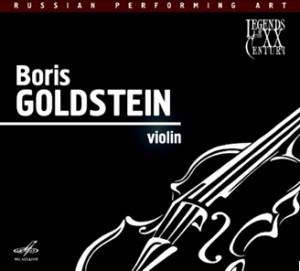 Legends of the XX Century - Boris Goldstein, violin - Mendelssohn - Konyus - Feltsman -Violin-Violin Concerto