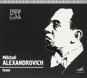 Legends of the 20th Century - Mikhail Alexandrovich, tenor - Bach - Haydn - Mozart and etc...-Voices and Orchestra-Vocal Collection