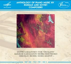 Anthology of Piano Music Part 1 - Vol. 5 - Arapov - Kabalevsky - Karamanov -   Skoryk and etc…-Piano-Instrumental Rock