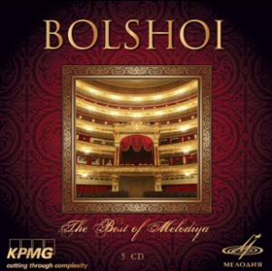 The Best Bolshoi Singers and Conductors - Perform Extracts from Operas and Ballete by Glinka -Borodin - Mozart and etc...-Voices and Orchestra-Opera and Ballet