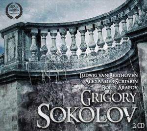 Grigory Sokolov Plays Beethoven - Scriabin - Arapov-Piano and Orchestra-Chamber Music