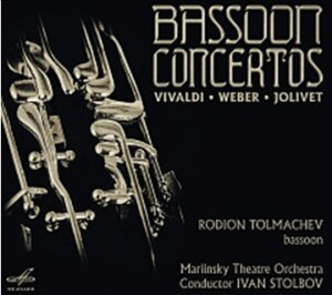 A. JOLIVET - C.M. WEBER - A. VIVALDI - Bassoon Concertos - R. Tolmachev, bassoon-Bassoon and Orchestra-Bassoon Collection