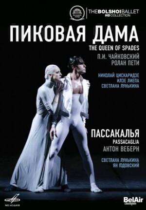 Tchaikovsky - The Queen of Spades - Webern - Passacaglia - The Bolshoi Ballet -Ballet