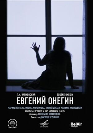 Tchaikovsky - Eugene Onegin - The Bolshoi Ballet-Ballet