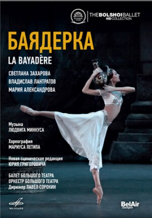 L. Minkus - La Bayadere  - The Bolshoi Ballet-Ballet