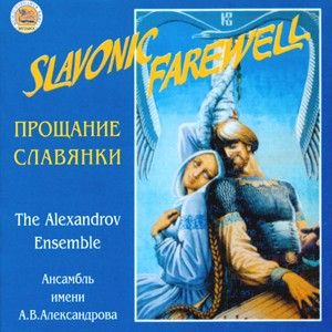 SLAVONIC FAREWELL -  The Alexandrov Ensamble-Folk Music-Melodies from Russia
