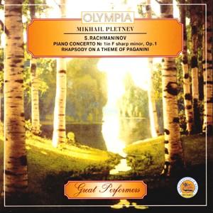 M. PLETNEV - S. Rachmaninov-Piano-Great Performers