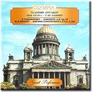 Tchaikovsky - Violin Concerto, Mozart - Sinfonia Concertante - Vladimir Spivakov, Yuri Bashmet-Chamber Ensemble