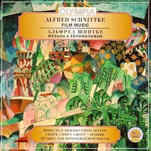 Schnittke - Film Music - E. Khachaturian-Orchestra