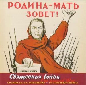 THE SACRED WAR - The Alexandrov Ensamble-Wartime Music