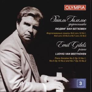 E. GILELS - L. Van Beethoven - Piano Sonatas Vol 3, Disc 3-Piano-Great Performers