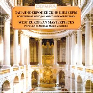 West European Masterpieces - Popular Classical Music Melodies-Popular Classical Music Melodies-West European Masterpieces