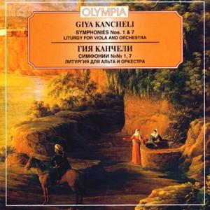 G. KANCHELI - Symphonies 1 and 7 - LITURGY-Liturgy-Instrumental