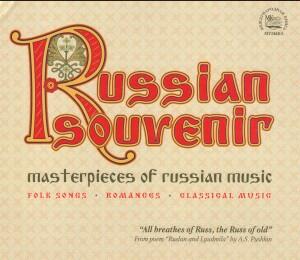Russian souvenir - Folk Songs - Romances - Classical Music (MKM158, MKM200, MKM201)-Folk Music