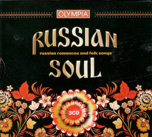 RUSSIAN SOUL - Russian Romances - Folk songs (MKM147, MKM149, MKM150)-Russian Folk Music