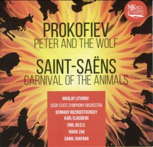 S. PRKOFIEV - Peter and the Wolf - C. SAINT-SAENS - Carnival of the Animals-Piano and Orchestra-Music for Children