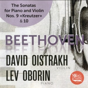 "L.V.BEETHOVEN - The Sonatas for piano and violin No. 9 & 10 ""Kreutzer"" - D.Oistrakh, violin - L.Oborin, piano-Piano and Violin-Instrumental"