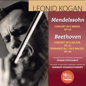 L.V.BEETHOVEN - F.MENDELSSOHN-BARTHOLDY - Concerto for Violin and Orchestra - Leonid Kogan, violin