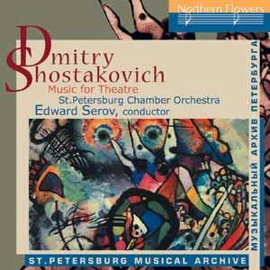 D. Shostakovich - St. Petersburg Chamber Orchestra - E. Serov-Chamber Orchestra-St. Petersburg Musical Archive