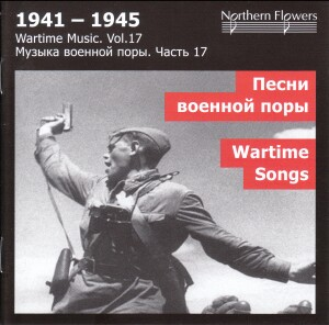 1941-1945 - Wartime Music Vol. 17 - Wartime Songs-Orchestra-Vocal Collection