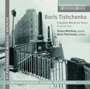 Tishchenko - Complete Works for Piano, Vol. 1-St. Petersburg Musical Archive