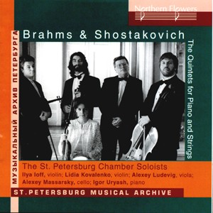 Brahms, Shostakovich - Piano Quintets, The St.Petersburg Chamber Players-Quintet-St. Petersburg Musical Archive