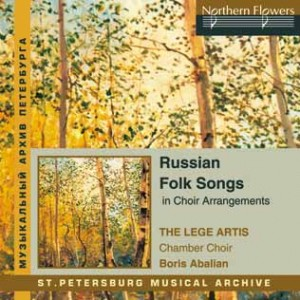 Russian Folk Songs (in Choir Arrangements) - B. Abalian-St. Petersburg Musical Archive