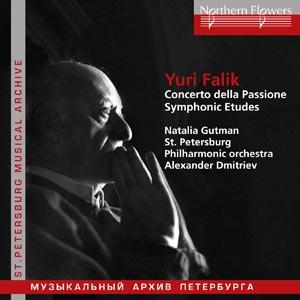 Yuri Falik -  Concerto della Passione, Symphonic Etudes-Cello and Symphony Orchestra-St. Petersburg Musical Archive
