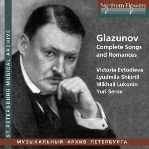 Glazunov - Complete Songs and Romances-The Best Russian Romances-St. Petersburg Musical Archive