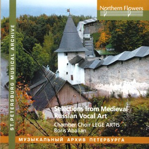 Selections from Medieval Russian Vocal Art - Boris Abalian-Choir-St. Petersburg Musical Archive