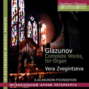 A. Glazunov -  Complete Works for Organ-Organ-St. Petersburg Musical Archive