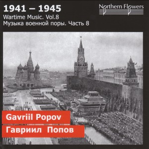 "1941-1945 - Wartime Music. Vol. 8 -  G. Popov - Symphony No. 2 ""Motherland"". Soundtrack to the film The Turning Point. Red Cavalry Campaign-St. Petersburg Musical Archive"