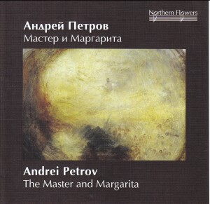 Andrei Petrov - The Master and Margarita - Music for the ballet-Voices and Orchestra-Ballet Music