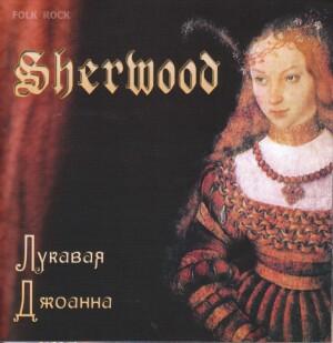 Sherwood - Sweet Joan-Songs-Folk -Rock
