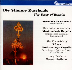 Die Stimme Russlands - The Voice of Russia-Choir-Sacred Music