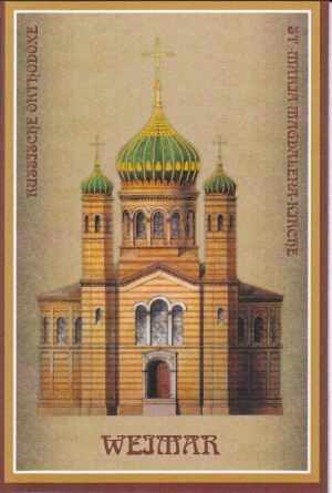 ST.- MARIA-MAGDALENA-KIRCHE RUSSISCHE ORTHODOXE WEIMAR - Magnet -  90 x 60 mm-Magnet---- SOUVENIRS ---