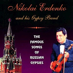 Nikolai Erdenko and his Gypsy Band - The Famous Songs of Russian Gypsies -Gypsy Music-Russe musique populaire